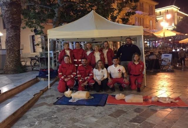 Εορτασμός στο Ναύπλιο της Παγκόσμιας ημέρας του Ερυθρού Σταυρού