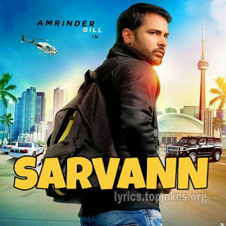 NI MAINU SONG: A Punjabi Romantic Song in the voice of Amrinder Gill from the movie Sarvann composed by Jatinder Shah while lyrics is penned by Happy Raikoti.