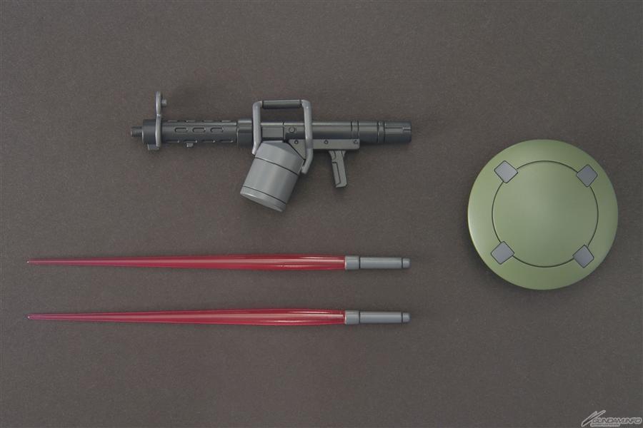 HGAC 1/144 OZ-06MS Leo equipment