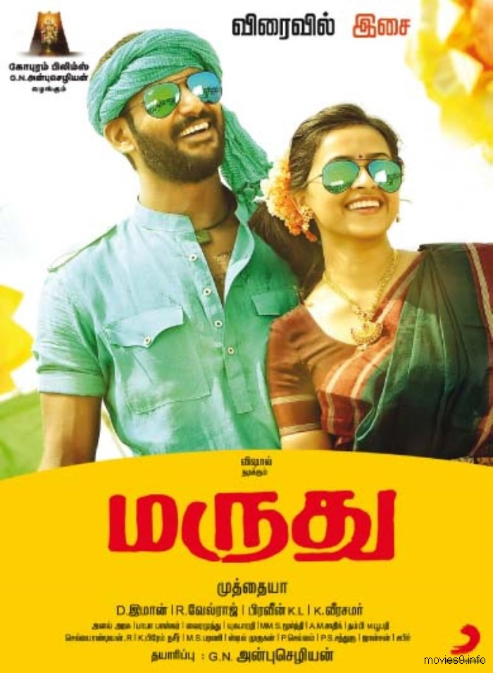 Mp3 free tamil songs download.
