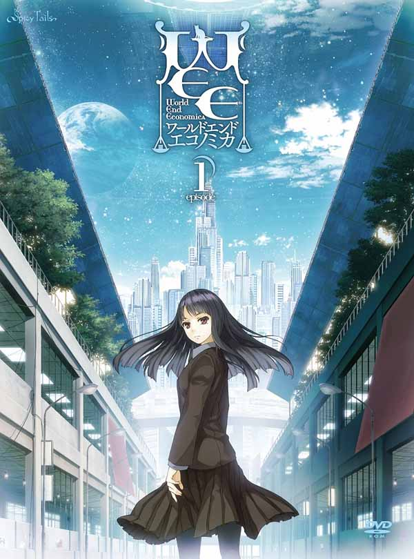 World End Economica Download Cover Free Game