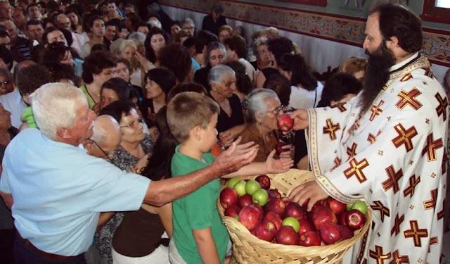 Τα θεόσταλτα μήλα