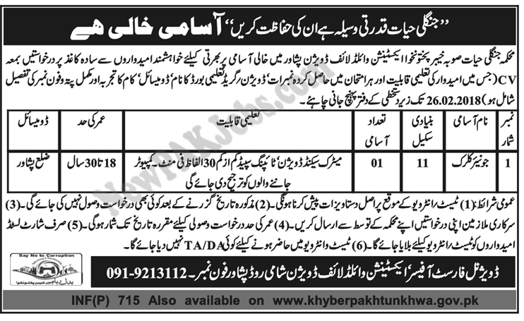 Latest Today New Jobs in Wildlife Division Peshawar for Junior Clerk 2018