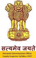 Amravati Commissioner Office Supply Inspector Syllabus