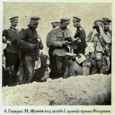 General N. Zekow, with the Staff of the 1st Army opposite Florina (Lerin)