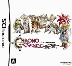 NDS 超時空之鑰 Chrono Trigger 封面