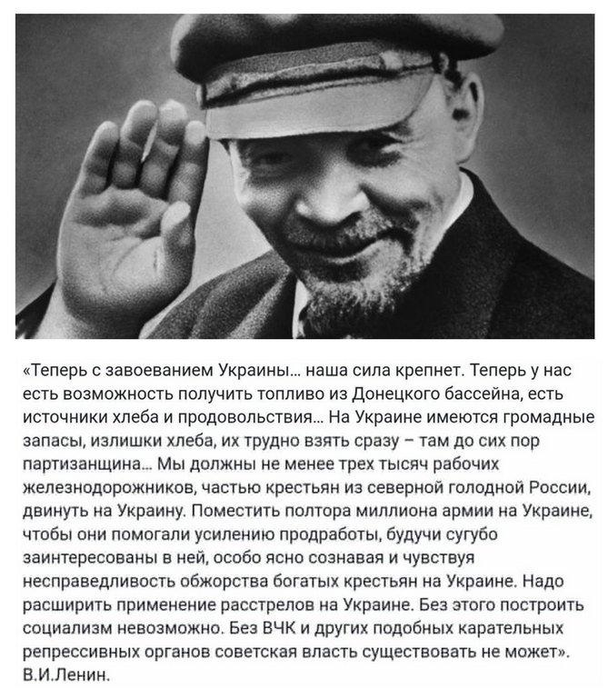 Інститут нацпам'яті виявив 7 пам'ятників Леніну на Одещині та вимагає їх негайного демонтажу - Цензор.НЕТ 4415