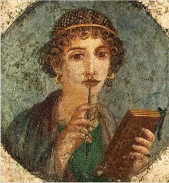 Retrato de una joven (siglo I d.C, pintura al fresco, Museo Arqueológico Nacional de Nápoles)