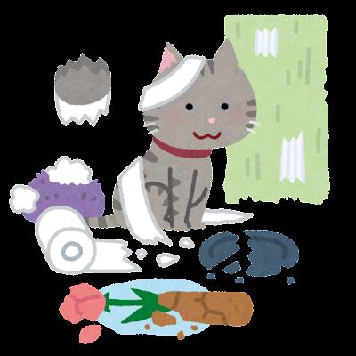 いたずらをする猫のイラスト
