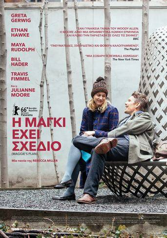 Maggie's Plan (2016) ταινιες online seires oipeirates greek subs