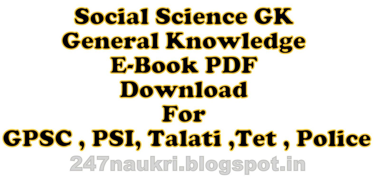 Eral Knowledge General Knowledge Pdf Books General Science