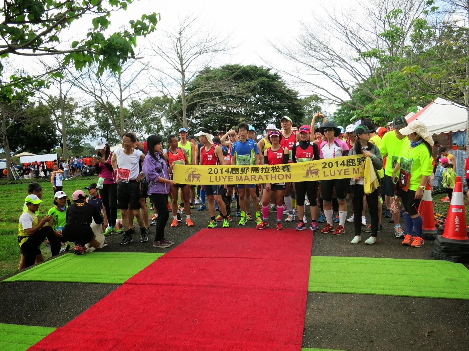 臺東食在好玩: 3.29青年節假期 鹿野馬拉松開跑