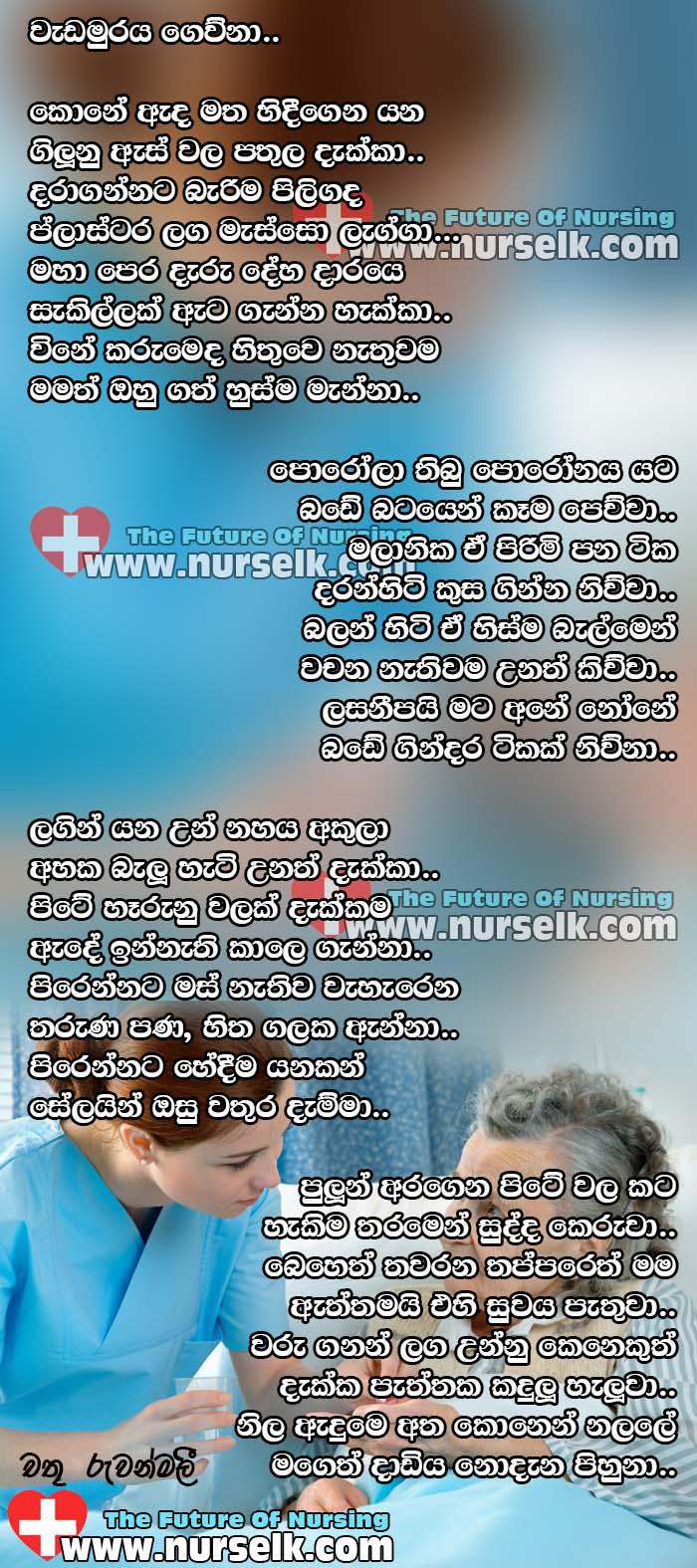 Nursing Quotes Nursing Quotes The Nurse Www.nurselk