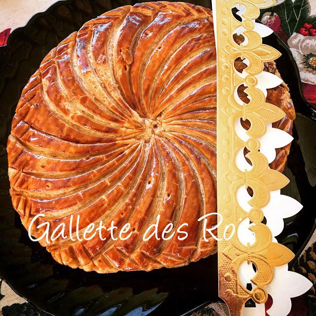 La galette des rois è un dolce francese consumato all'Epifania. la galletta dei re ricetta alessandra ruggeri pasta sfoglia crema frangipane vaniglia