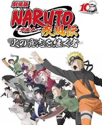 Naruto Shippuden Filme 3: Herdeiros da Vontade do Fogo - Full HD 1080p - Legendado