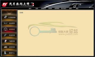 digimaster-3-lexus-lx570-11