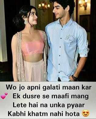 True love Whatsapp Status Photo