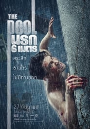 Download Film The Pool (2018)