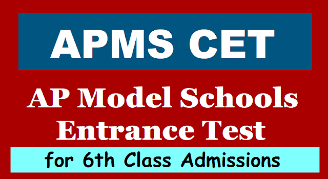 apms model schools 6th class entrance test 2019,admission test,online application form,hall tickets,results,last date,exam date,apms cet 2019