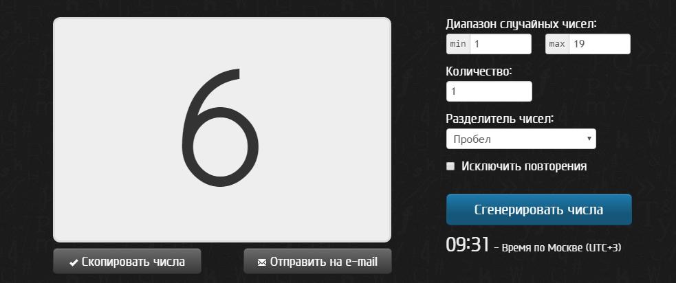 Знакомства с девочками от 14 красноярск 8