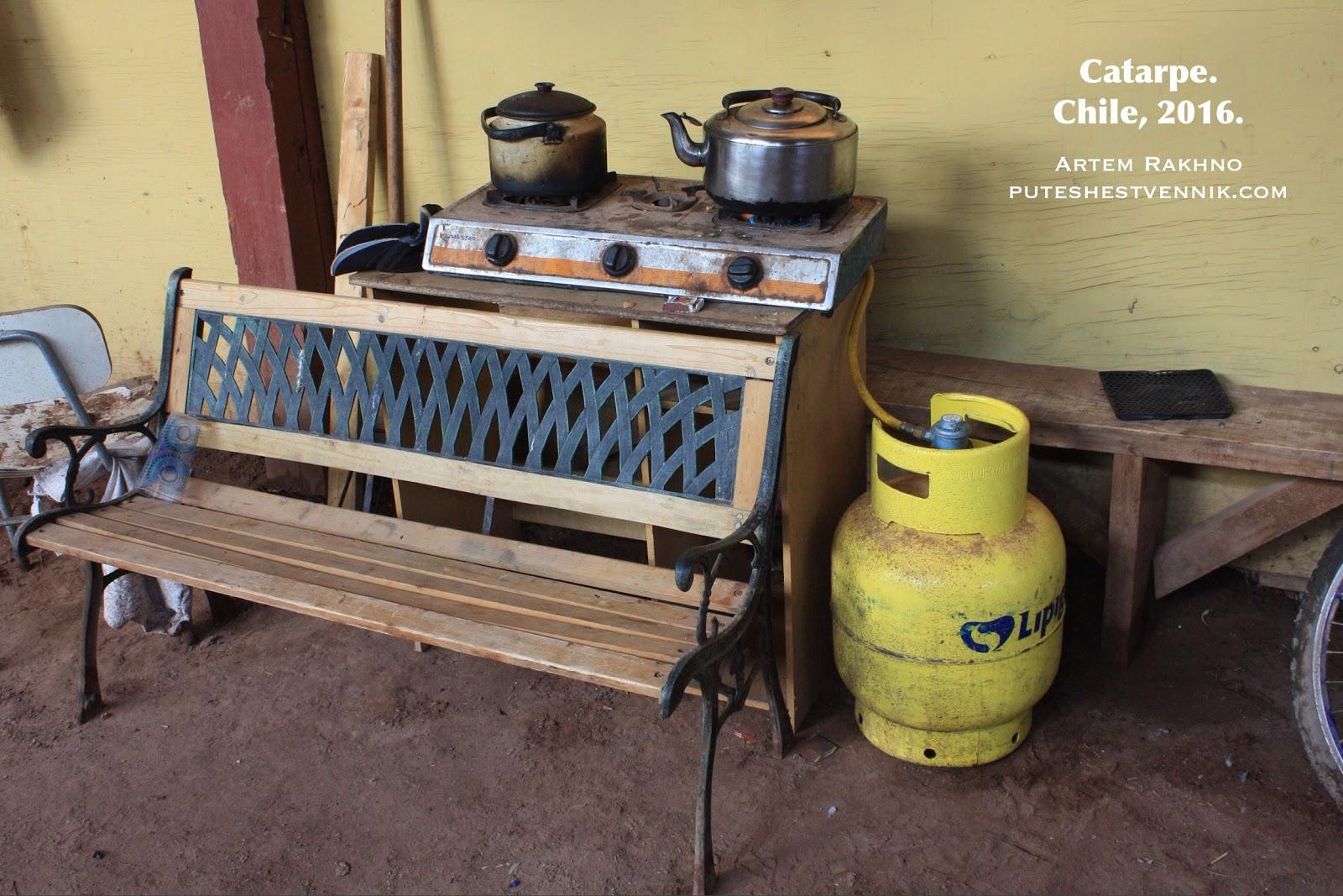 Газовая плита и скамейка