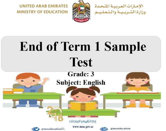 نموذج امتحان تدريبي في اللغة الانجليزية للصف الثالث