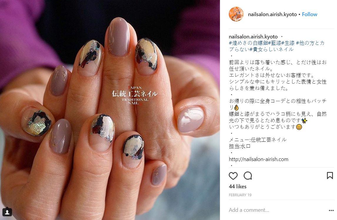 Sparkle Louder: Top 15 Japanese Nail Art Design Inspirations