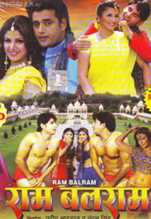 Ram Balram (Bhojpuri) Movie Star Casts, Wallpapers, Trailer, Songs & Videos