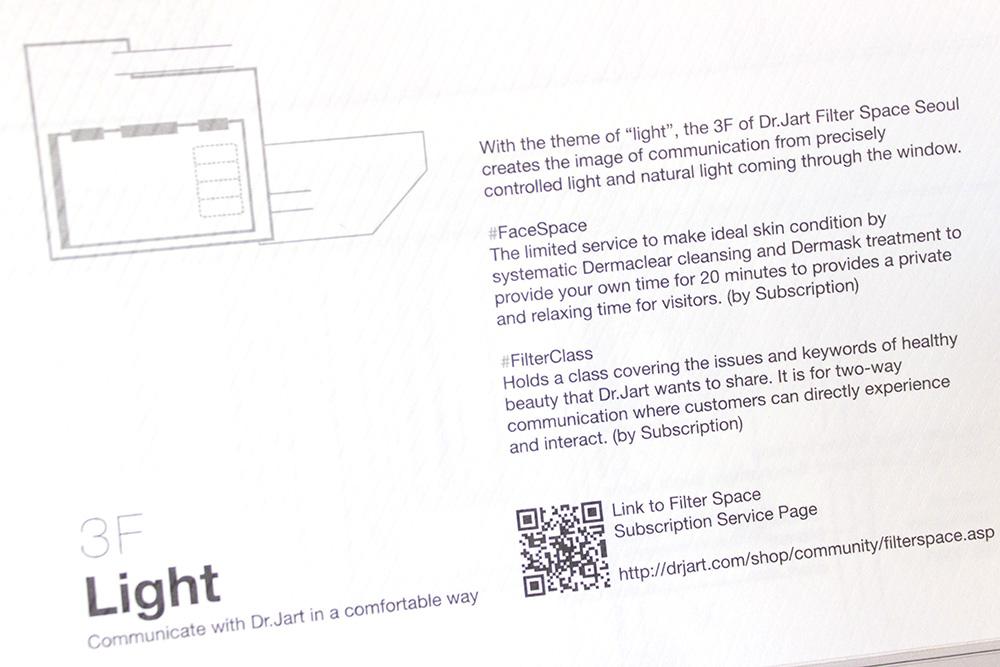 Dr.Jart+ Concept/Flagship Store: Dr.Jart+ Filter Space in Seoul 3F