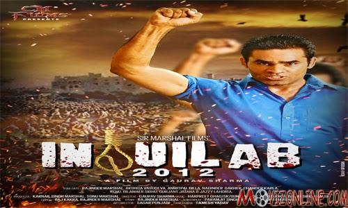 Inquilaab (2014) Full Panjabi Movie Watch HD Online Free