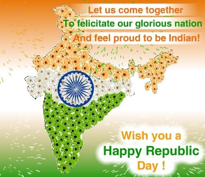 republic day animated images