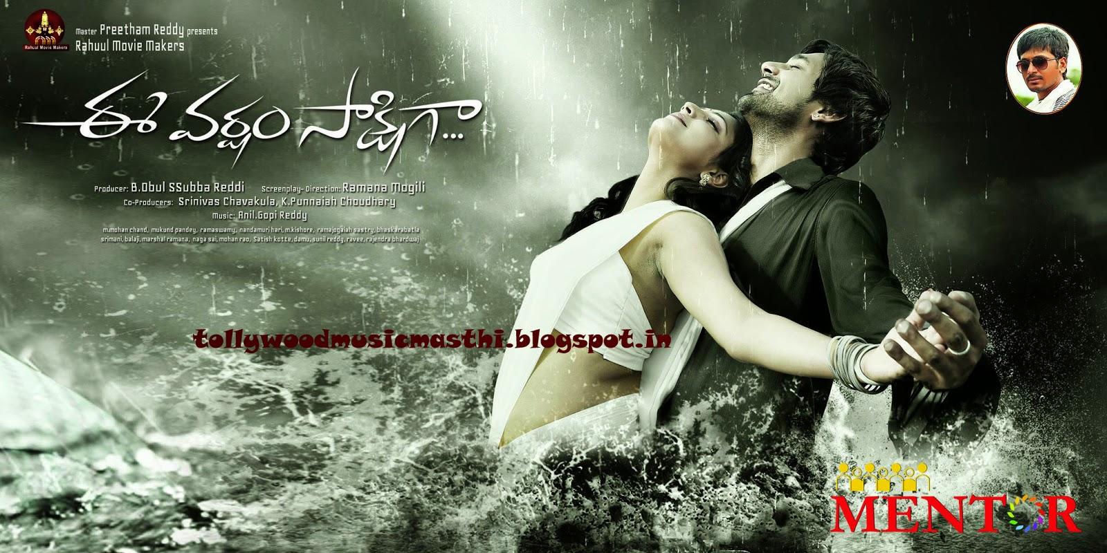 Varsham mp3 songs free download | MalayalamInbox