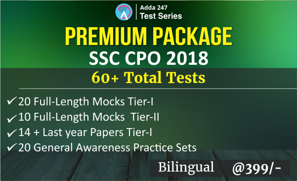 Crack SSC CPO 2018 With ADDA247 Online Test Series