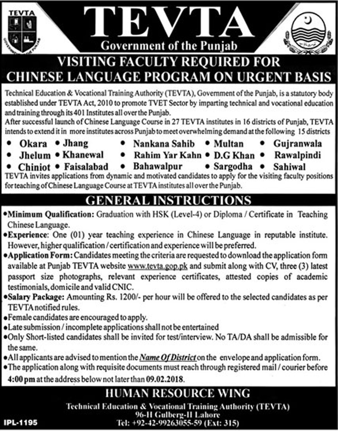 Jobs in TVETA for Chinese Language Program in 15 Districts of Punjab  Jan 2018