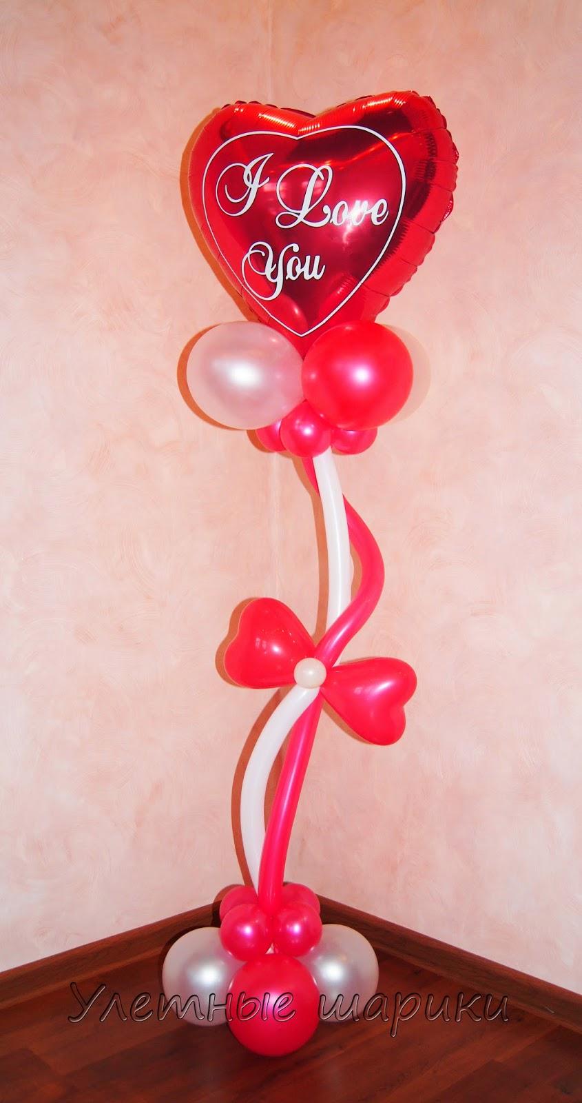 Композиция с сердечком из воздушных шаров