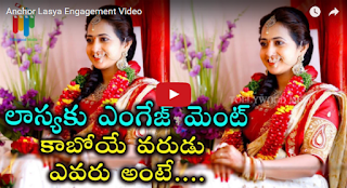 Anchor Lasya Engagemnet Video Exclusive