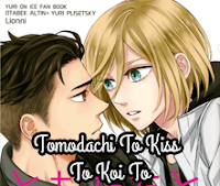 Tomodachi To Kiss To Koi To