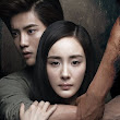 The Witness (2015) Subtitle Indonesia |  Media Berbagi Informasi