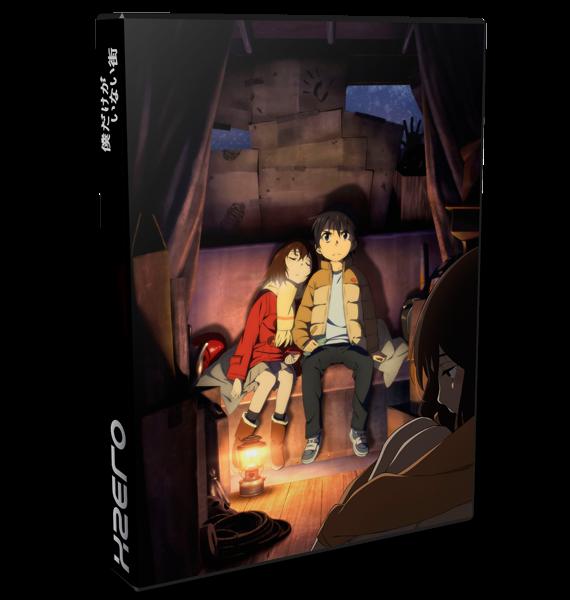 Boku Dake ga Inai Machi Complete - Boku Dake ga Inai Machi | 12/12 | BD + VL | Mega / 1fichier