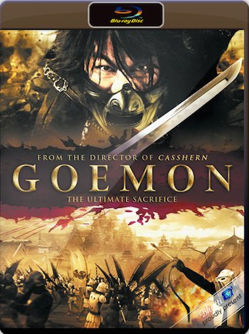 Goemon 2009 Dual Audio Hindi Bluray Download