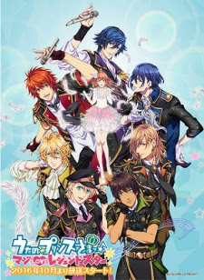 Uta no☆Prince-sama♪ Maji Love Legend Star cap 10