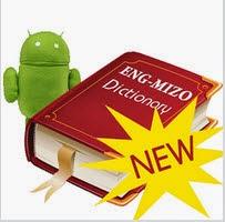 Mizo Android Application/Software te ~ Zo Huap