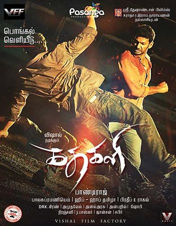 Kathakali (2016) UNCUT Dual Audio Hindi 720p HDRip