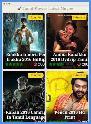 OkJatt-2020-Tamil-Movies-Download