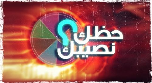 ابراج اليوم الثلاثاء 7/3/2017 مع ماغي فرح توقعات الابراج 7 مارس 2017