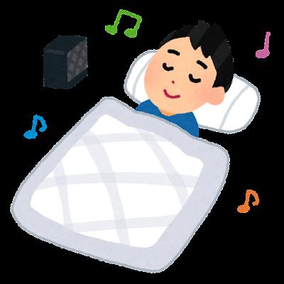 音楽を聞きながら寝る人のイラスト(男性)