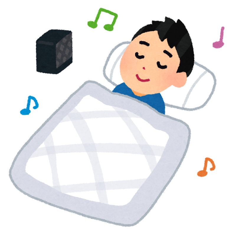 https://4.bp.blogspot.com/-MoqimGDTBnw/Wn1aQYC8pNI/AAAAAAABKTU/9isBMMWhBEoMT0A6qoGIRxjco8uAM8W8QCLcBGAs/s800/sleep_music_man.png