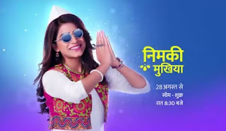 Nimki Mukhiyaan Serial on Star Bharat - Wiki, Story, Timings & Full Star Cast, Promos, Photos, Videos, BARC Rating