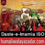 shiahd.blogspot.com/2017/09/daste-e-imamia-iso-nohay-2018.html