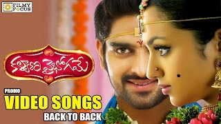 Kalyana Vaibhogame Movie Back 2 Back All Promo Songs – 2016